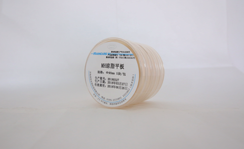 http://www.maincare.cn/data/images/product/20180630145849_336.png