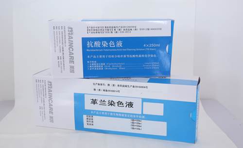 http://www.maincare.cn/data/images/product/20180630152509_581.png