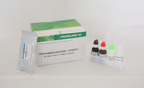 http://www.maincare.cn/data/images/product/20180709164131_201.png