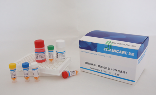 http://www.maincare.cn/data/images/product/20180709165111_991.png