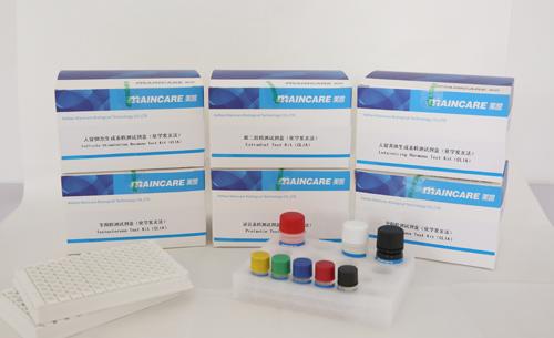 游离雌三醇检测试剂盒