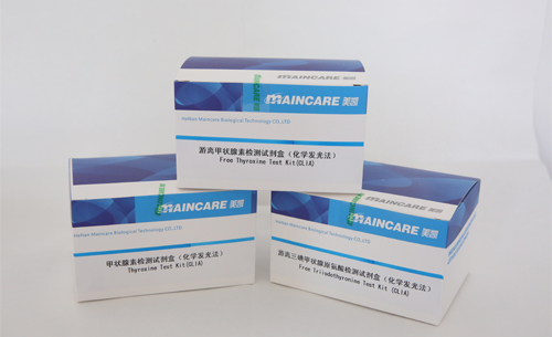 http://www.maincare.cn/data/images/product/20180710093500_163.png