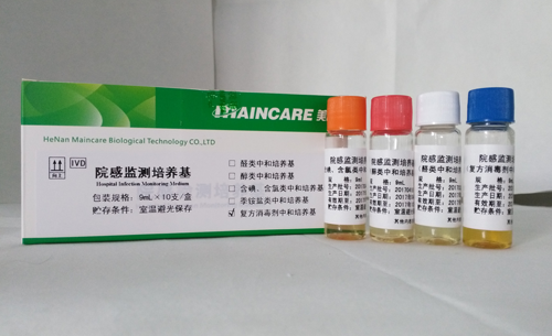 http://www.maincare.cn/data/images/product/20180710164113_674.png