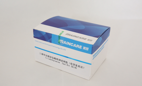http://www.maincare.cn/data/images/product/20181124163853_910.png