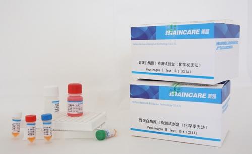 胃蛋白酶原Ⅰ检测试剂盒