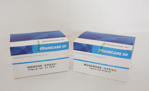 胰岛素检测试剂盒