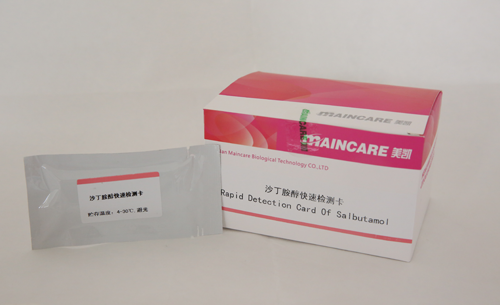 http://www.maincare.cn/data/images/product/20181126101408_499.png