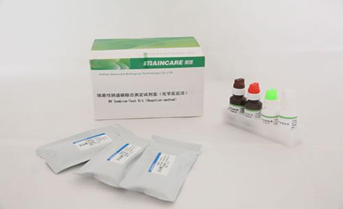 细菌性阴道病联合测定试剂盒