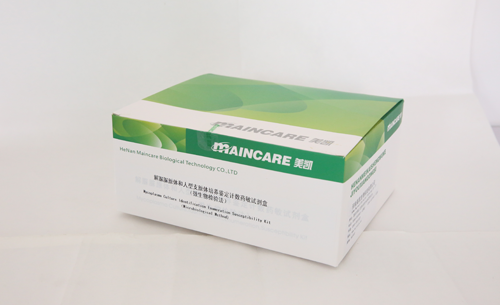 http://www.maincare.cn/data/images/product/20181128105523_292.png