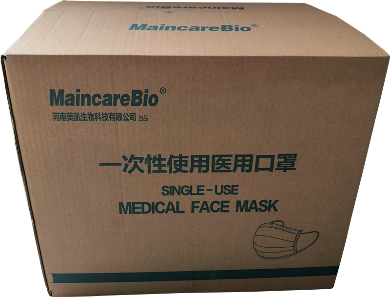 http://www.maincare.cn/data/images/product/20201028144831_560.png
