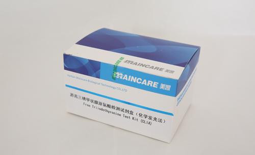 游离三碘甲状腺原氨酸检测试剂盒