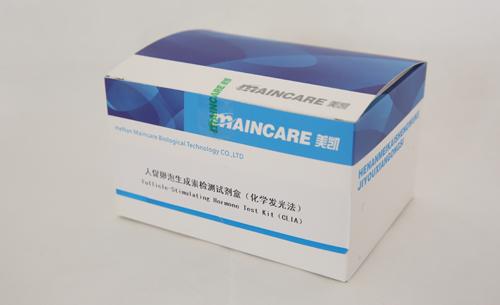 促卵泡生成素检测试剂盒