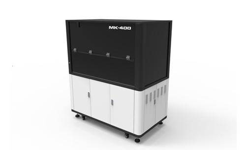 全自动化学发光测定仪(MK-400)
