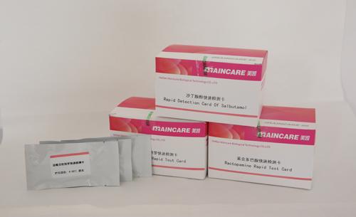 沙丁胺醇快速检测卡