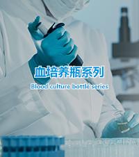 胃蛋白酶原试剂盒多少钱